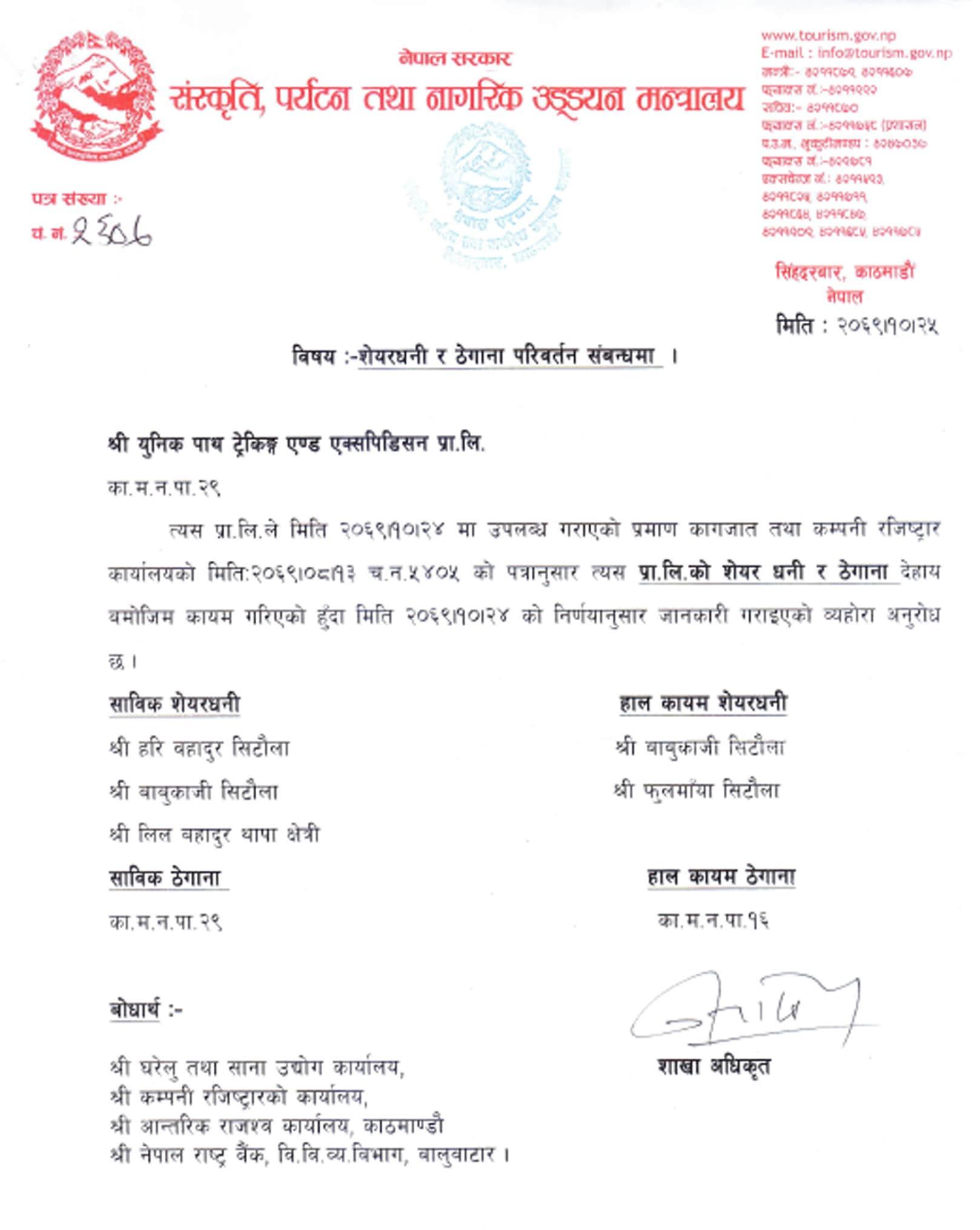 certificate-cultural