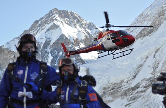 Mountain Sightseeing Tour